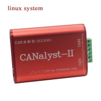 CANalyst-II CAN Analyzer Extreme Edition For Linux CAN-Bus Professional Tools For CANOpen DeviceNet