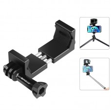 PULUZ PU3062B Phone Clamp Phone Mount Aluminum Alloy Vlogging Livestreaming Photography Accessory
