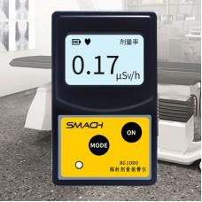 RG1000 Portable Geiger Counter Radiation Detector Household Nuclear Dosimeter Sound & Light Alarms