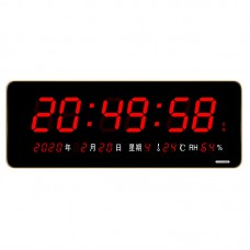 "MA-2158 NTP Network Clock Electronic Clock Alarm Clock 6-Digit 58x21CM/22.8 x 8.3"" Chinese Display"