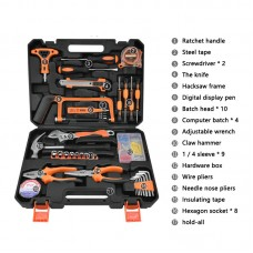 Solude STT-045P Home Tool Kit Hand Tool Set Electrician Tools Set With Tool Box Easy Storage