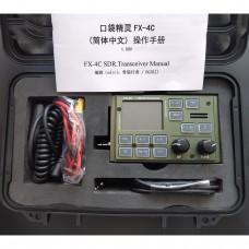 FX-4C SDR HF Transceiver (Green) 10W 465KHz-50MHz Shortwave Radio Built-In Sound Card w/ Carry Box