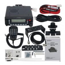 YAESU FT-7900R Dual Band FM Transceiver Off-Road Car Mobile Radio Set UHF VHF High Power 50W