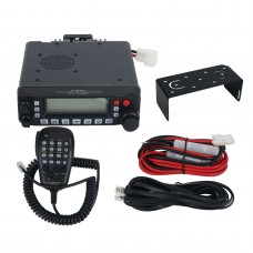 YAESU FT-7900R Dual Band FM Transceiver Mobile Radio UHF VHF 50W Without Antenna Feeder Line Clamp