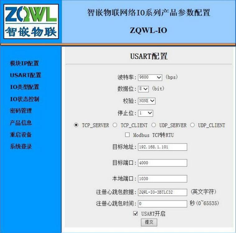 ZQWL-IO-1CNRC4-I 4-channel Network Relay Control Board RS485/Modbus