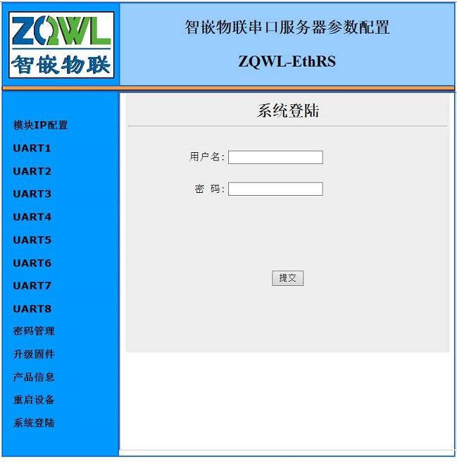 Zqwl Ethrs Z8 Module 8 Serial Server 8 Channel Ttl To Rj45