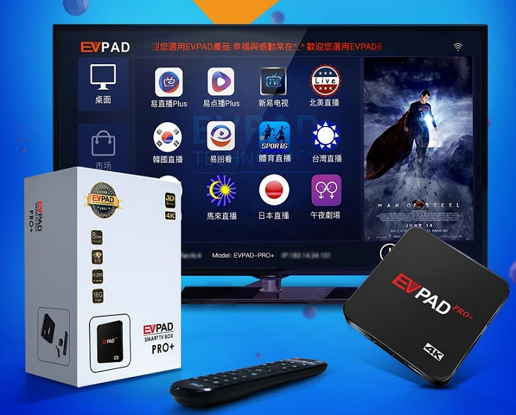 Evpad Pro+ IP TV Set Top Box Android HD 1G+16G Korean Receiver 1000+