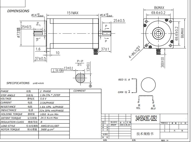 Nema34 Kit 4 34hs5435c 02b2 Stepper Motors 4 Dm860a Drivers 4 350w 60v Power Supply Breakout Board Free Shipping Thanksbuyer