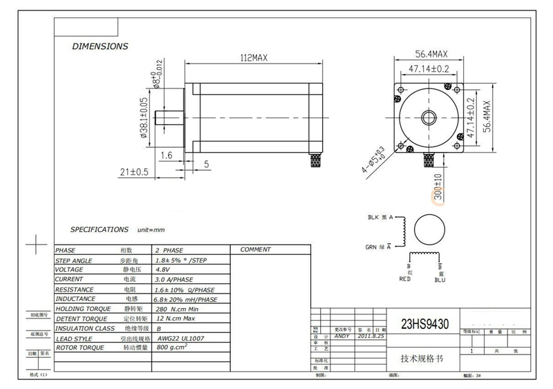 3 Axis Nema23 Kit (3 23HS9430 Stepper Motors+3 DM542A ...  Axis Dm A Wiring Diagram Db on