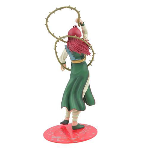 Brand New Kurama 9 inches PVC Figure Toy