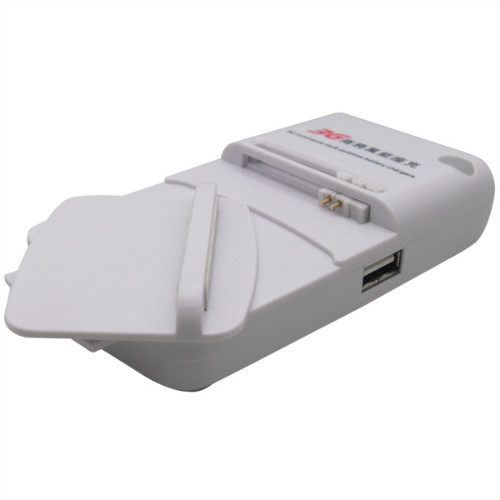 Brand New 3G Commerce Multi-Purpose USB Battery Charger  White