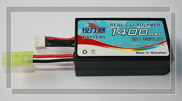 1400mah 11.1V 20C Li-Po Battery for Parrot AR.Drone 2.0