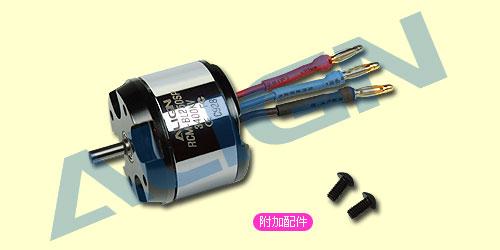 ALIGN 250SP Brushless Motor(3400KV) RCM-BL250SP KX880004