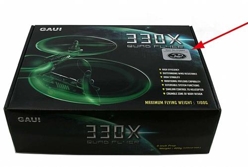 GAUI 330X-S Quad-Flyer 210001
