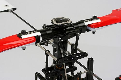 Gaui X5 Basic Kit RC Helicopter 208000