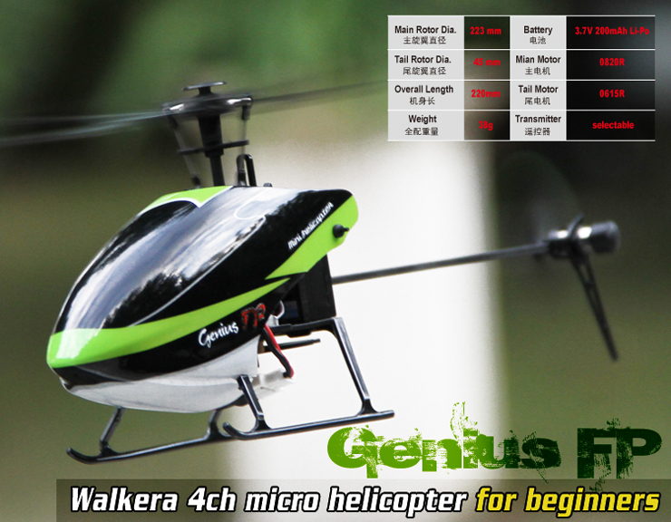 Walkera Genius FP RC Helicopter RTF Flybarless 4CH 2.4GHz Wiht 2402D Transmitter