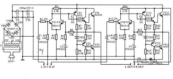 electronic diy kit high power 100w 2 ocl two channel amplifier board module