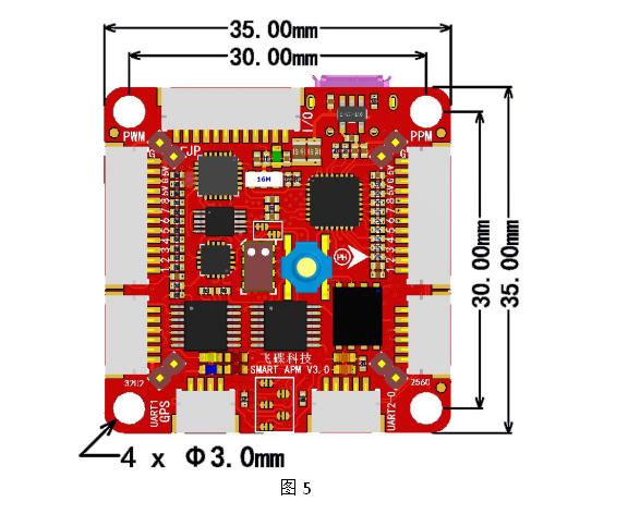 Mini Smart APM 4 0 Mini APM V3 1 Flight Control for FPV RC