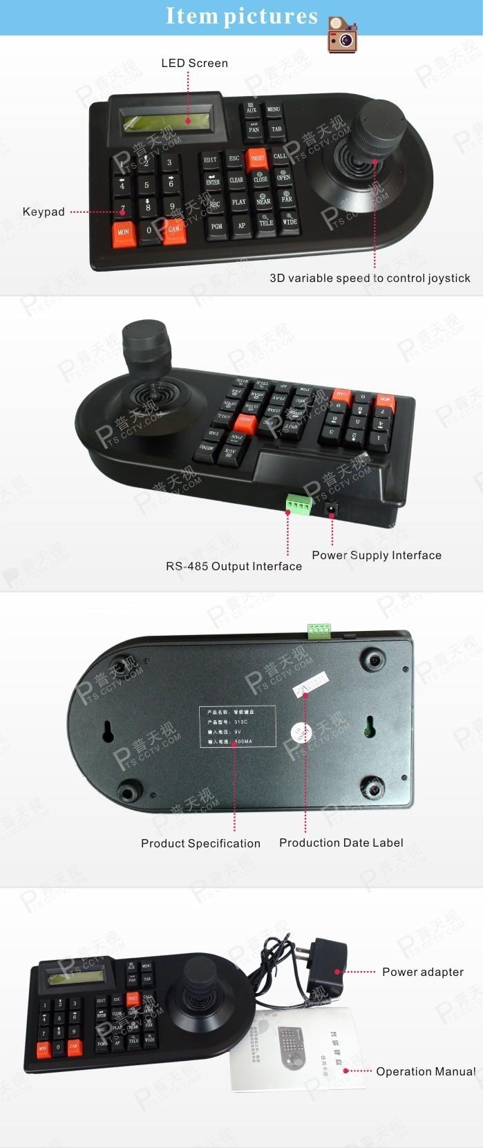 3d Joystick Ptz Keyboard 9vdc For Cctv Camera Dom Rs485 Control Pelco Wiring Diagram Pts3103c