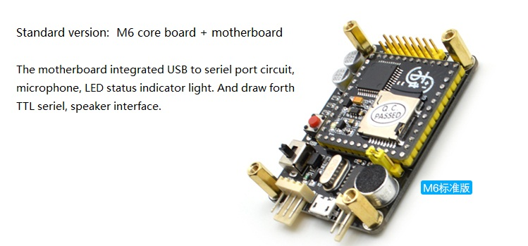 Nonspecific Human Speech Recognition Module Voice Control