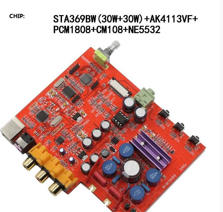 FX Audio D302PRO HIFI Amplifier Headphone AMP USB Coax Optic AUX