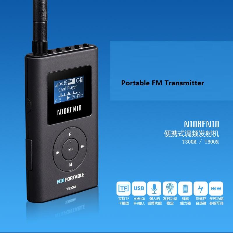 Portable FM Transmitter Radio Broadcast 1mW to 300mW for