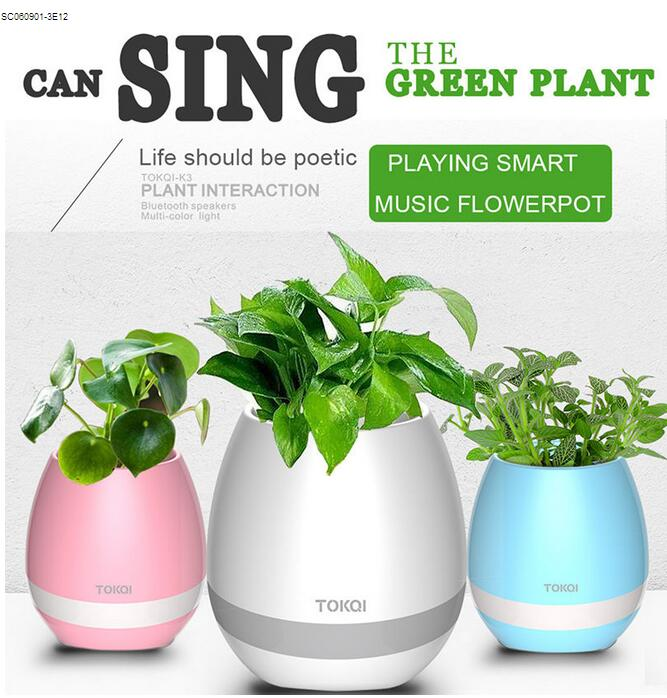 Smart Piano Bluetooth Speaker Playing Music Flower Pot Led